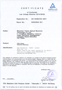 CE Certificate screenshot P-series