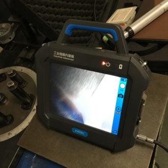 Yateks-P-series-borescope