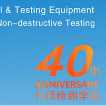 China-QC-Exhibition-2018-in-shanghai-2