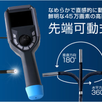 Yateks'-industrial-endoscopes-at-the-8th-Japan-Inspection-Instruments-Manufacturers'Show-2