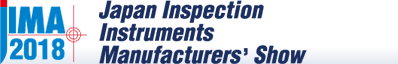 Yateks' industrial endoscopes at the 8th Japan Inspection Instruments Manufacturers'Show 3