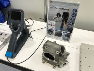 M-series-videoscope-in-the-exhibition