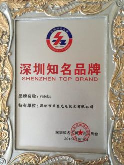 SHENZHEN-TOP-BRAND-yateks
