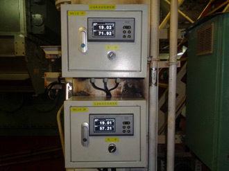 Ship-oil-separator-online-detection-1