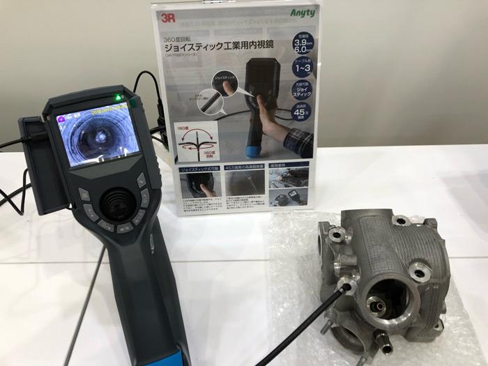Yateks-M-series-industrial-videoscope-2