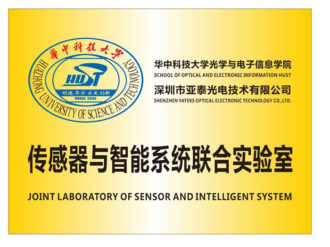 yateks-JOINT-LABORATORY-OF-SENSOR-AND-INTELLIGENT-SYSTEM