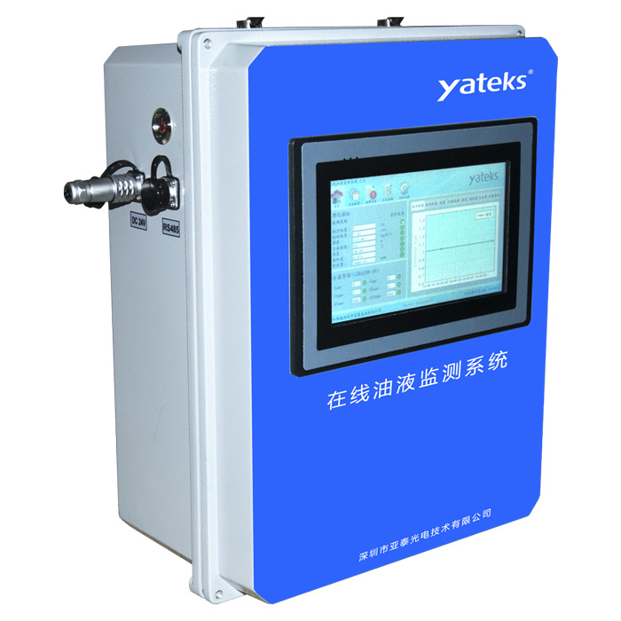 yateks-online-oil-testing-equipment