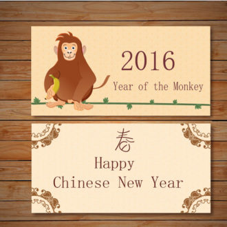 Happy-Chinese-New-Year-of-Monkey