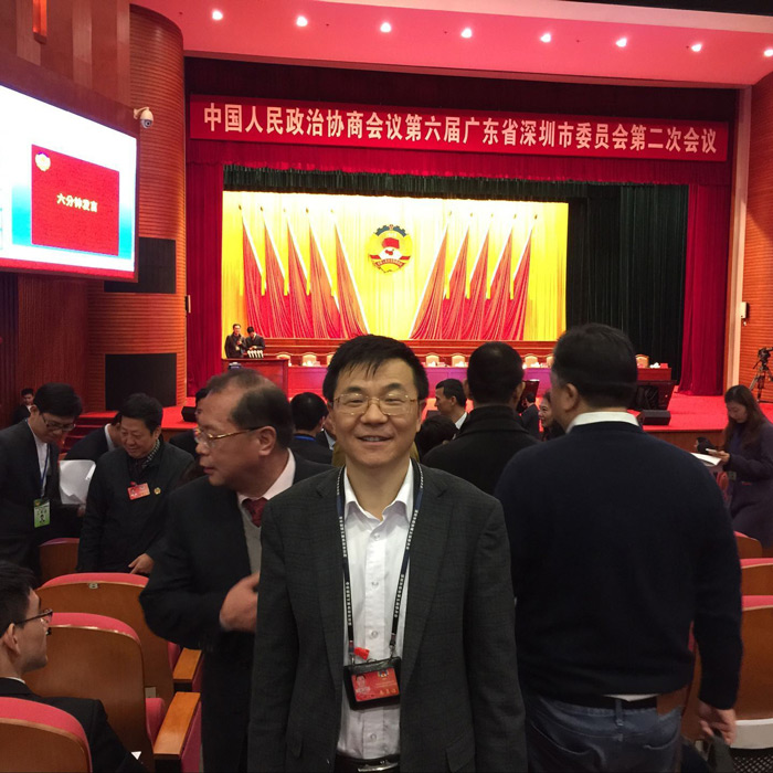 george-participated-six-CPPCC-Shenzhen-Municipal-Committee-opening