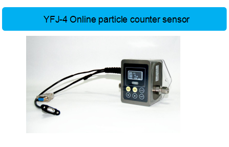 YFJ-4 on-line particle counter sensor