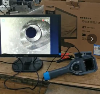 Yateks sharpe clear endoscope is used in hydraulic system successfully