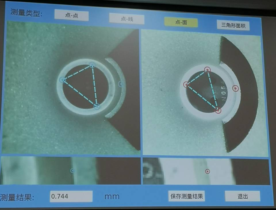 3D measurement industrial endoscope